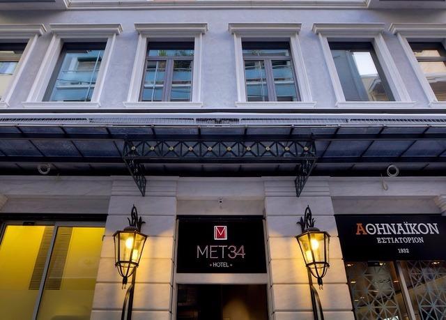 Antiker flair und modernes design in athen sparen sie for Griechenland design hotel