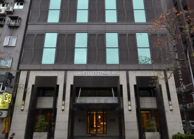 Taipei Fullerton Hotel South