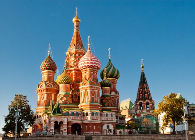 kreml moskau ile ilgili görsel sonucu