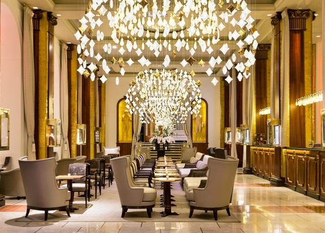 Surclassement offert : Hôtel Barrière Le Majestic 5*