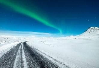 Thrilling Iceland Northern Lights hunt from a modern hotel, Nordurey Reykjavik Road hotel, Hafnarfjörður - save 31%